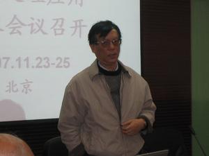 李启虎/中国科学院院士